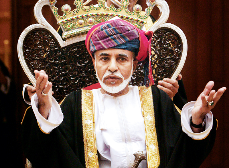 His Majesty Sultan Qaboos